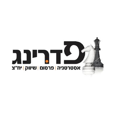 לוגו פדרינג